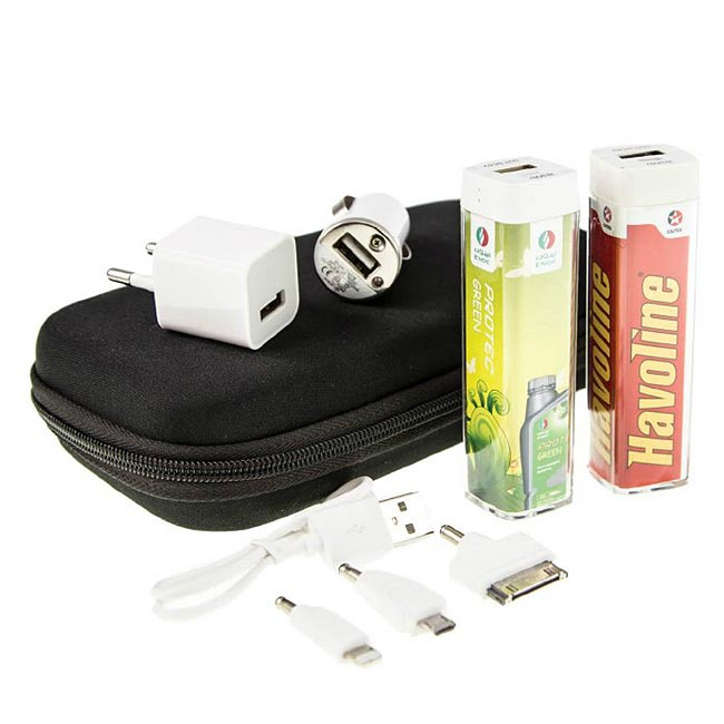 Power Bank Gift Set
