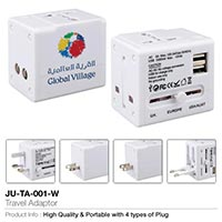 Travel Adapters White Color