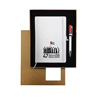 National Day Gift Sets NDG-06