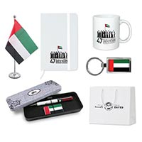 National Day Gift Sets NDG-07