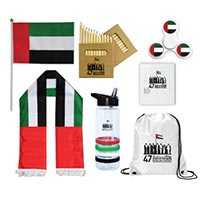 National Day Gift Sets NDG-09