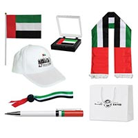 National Day Gift Sets NDG-11