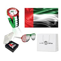 National Day Gift Sets NDG-12