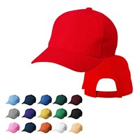 Quality Brushed Cotton Caps