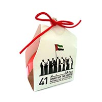 Customized Gift Pack